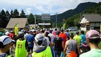 第2回十和田湖マラソン(ハーフ) - 蚊も無視する・・・そんなブログ