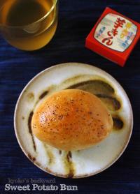 激うま芋きんパン - Kyoko's Backyard ~アメリカで田舎暮らし~