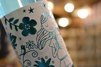 ブログを読んでくれる人が少ない少ない。 - 大阪酒屋日記 かどや酒店 パート2