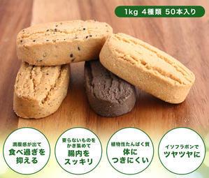 おすすめの低糖質のお菓子 - IgA腎症の日記 | Diary of IgA