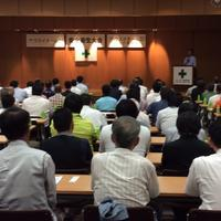 安全衛生大会 - ウスイホーム新築営業課 参事ブログ