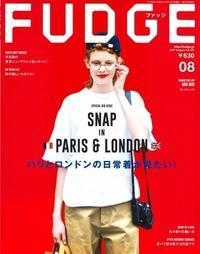 ■7月12日発売■<<別注アイテムのご紹介> - FUDGE Online Store