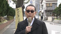 「タモリ倶楽部」っていいね♪ - 漫画家 原口清志のブログ