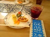 弘前バル街vol.13まとめ - 津軽ジェンヌのcafe日記
