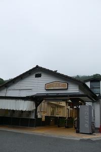 通好みの山(?)倉岳山 その3 - 季節(いま)を求めて