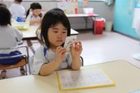 ひらがな読めるよ(たんぽぽ) - 慶応幼稚園ブログ【未来の子どもたちへ ~Dream Can Do!Reality Can Do!!~】
