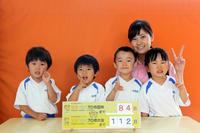 えひめ国体まで84日(すずらん) - 慶応幼稚園ブログ【未来の子どもたちへ ~Dream Can Do!Reality Can Do!!~】