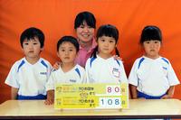 えひめ国体まで80日(あやめ) - 慶応幼稚園ブログ【未来の子どもたちへ ~Dream Can Do!Reality Can Do!!~】