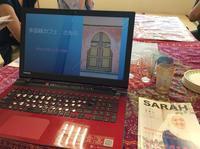 え!?○○で淹れるの?日本で手軽に作れるモロッコミントティの会@さあらカフェ - 幸せと笑顔を運ぶ 難病もちの理学療法士&アクティブカラーセラピスト さあらのブログ