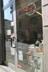 ミラノの素敵な手芸店~その9 Le mercerie di Miriam~ - ビーズ・フェルト刺繍作家PieniSieniのブログ