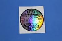 7/16(日) ミニ四駆走行会-東京大会2サテライト- - ポストホビー厚木店♪総合ホビーショップです♪