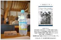 木造スクール - 小宮山建築通信