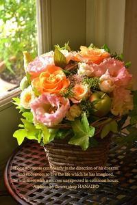 ビタミンCと出張 - 花色~あなたの好きなお花屋さんになりたい~