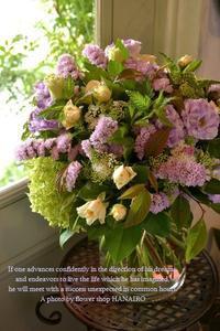 結婚記念日に贈る♪花束。 - 花色~あなたの好きなお花屋さんになりたい~