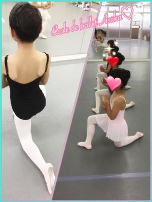 8月の舞台に向けて♪♪♪ - 京都 エコール.ドゥ.バレエ.アスカ ♪       Ecole de ballet Asuka 公式ブログ