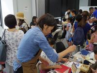 手づくりの会を開きたい願望 - 手製本クリエイター&切絵コラージュ作家 yukai の暮らしを愉しむヒント