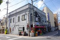 松本市の「おもや平出酒店」&「酔い亭」 - レトロな建物を訪ねて