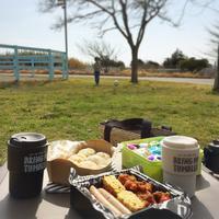 お豆腐パン持ってピクニック - The color to life  ーくらしに彩りをー