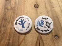 イベント告知【WOODPRO夏祭り】 - WOODPRO Shop & Cafe + BASE