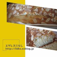 ホイップクリームケーキ - エゲレス暮らし