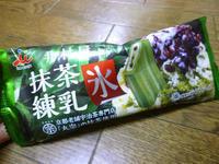 抹茶練乳氷@井村屋 - 池袋うまうま日記。