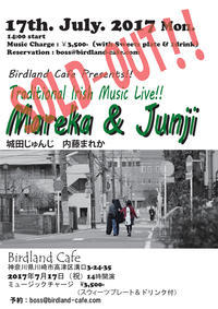 17日のライブ、完売しました♪ - Birdland Cafe