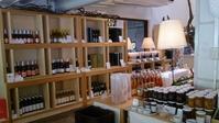 ワインショップ - parfumlabo