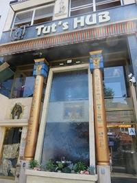 エジプトランチ @Tut's Hub - NYの小さな灯り ~ヘアメイク日記~