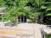 NEST INN HAKONE ネストイン箱根 2 - Favorite place  - cafe hopping -