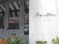 oven mitten オーブン ミトン    武蔵小金井 - Favorite place  - cafe hopping -