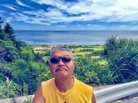いい眺め - 西表島の石やんのあれやこれや