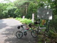 信楽 林道 マニアック サイクリング - 近江ポタレレ日記(琵琶湖)自転車二人旅