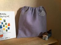 カゴバッグに合わせて持ちたい巾着袋「瓢箪(ひょうたん)」 - グルグルと菱