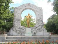ウィーン市立公園〜ヨハンシュトラウスに会いに - Tortelicious Cake Salon