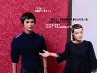 人形コント:其の36「オペラ座劇団の新人さん」 - 粘土天国
