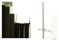 夏半日記(7)... - M8, M9 & R-D1  for Something I love...323