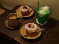 喫茶ワンデルングでお茶 - *のんびりLife*