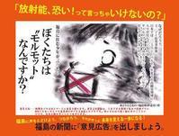 mari日記 アーカイブ 2013年8月「チラシより」 - 海峡web版