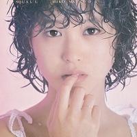 松田聖子 「SQUALL」 (1980) - 音楽の杜
