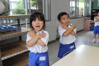 ドレミ体操(つくし) - 慶応幼稚園ブログ【未来の子どもたちへ ~Dream Can Do!Reality Can Do!!~】