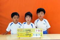 えひめ国体まで79日(あやめ) - 慶応幼稚園ブログ【未来の子どもたちへ ~Dream Can Do!Reality Can Do!!~】