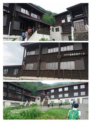 山の宿研修会 - 元湯甲子温泉 旅館大黒屋ブログ