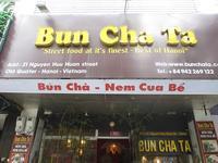 Bun Cha Ta - ~美・食・住~