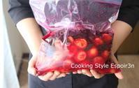 梅干し通信「赤紫蘇を入れる」 - 自家製天然酵母パン教室Espoir3n(エスポワールサンエヌ)料理教室 お菓子教室 さいたま