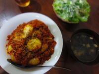 トマトとペコロスのキーマカレー - 恵茶房 meg tea labo