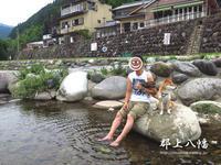 郡上八幡・吉田川で川遊び【フォトムービーあり】 - yamatoのひとりごと