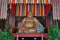 萬福寺の布袋様 - たんぶーらんの戯言