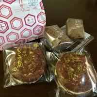 浅草「亀十」☆どら焼き&松風 - パンのちケーキ時々わんこ
