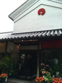 492、  珈童 - KRRK mama@福岡 の外食日記