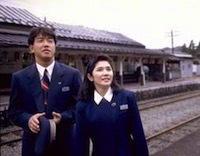 『秋の駅』(ドラマ) - 竹林軒出張所